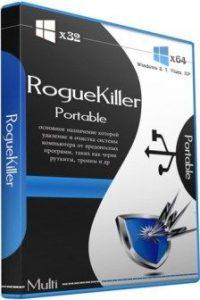 RogueKiller 14.8.6.0 Crack Full Premium Serial Key Free Download (2021)